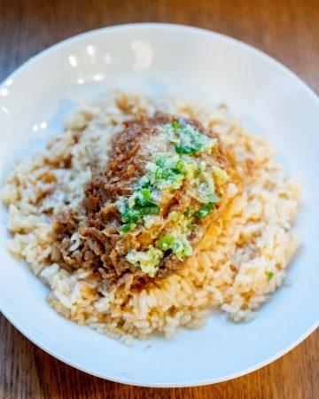 kfc chicken and rice Ginger scallion sauce