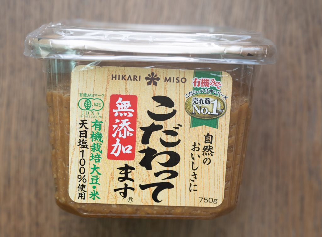 hikari kodawattemasu organic miso
